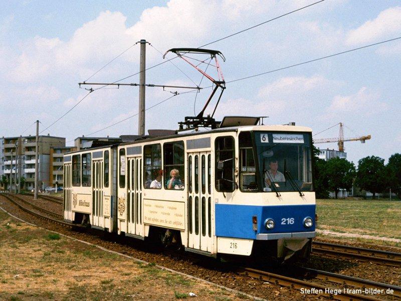 Blau-gelber KT4D 216