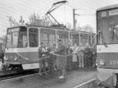 Fahrplanwechsel 1988